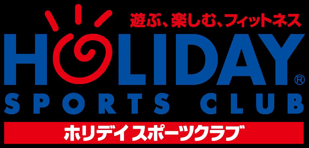 ホリデイスポーツクラブ盛岡の画像